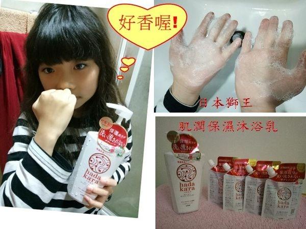 【身體保養】日本獅王 肌潤保濕沐浴乳(茉莉玫瑰)+輕巧包X4(茉莉玫瑰)
