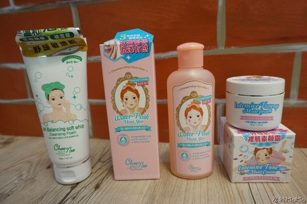 【保養】韓國原裝進口 Choonee啾妮系列玻尿酸保養品 / 素顏霜 / 茶樹洗面乳