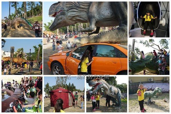 【彰化/新景點】 新百果山半日遊~恐龍來了~侏儸紀公園~