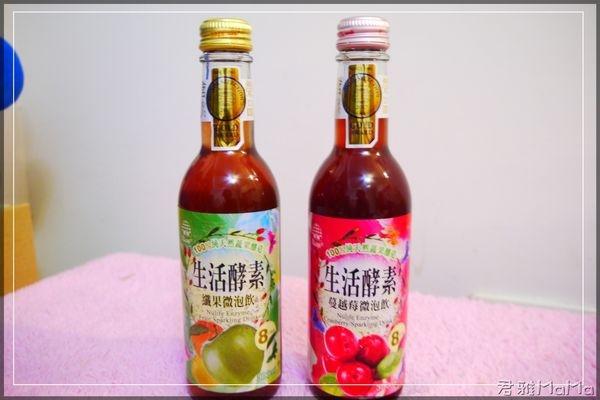 【試飲】一試成主顧,生活酵素纖果微泡飲,(特推)>生活酵素蔓越莓微泡飲