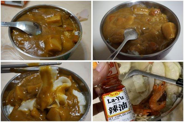 【食譜】S&B食品 愛思必金牌蔬菜咖哩超值組+辣油