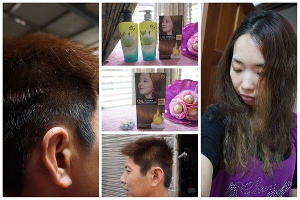 【髮品】es永恆珍愛奢華香水洗髮精