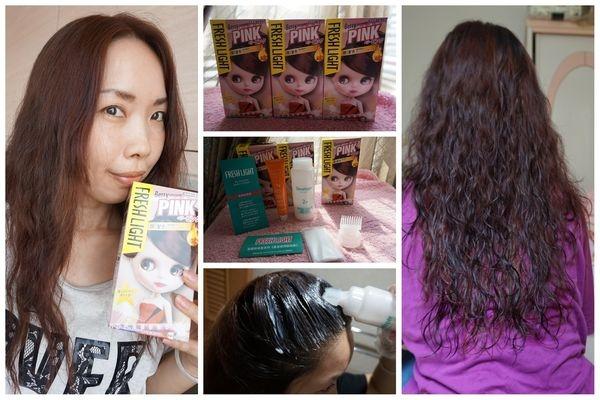 【夏季新髮色】Fresh Light富麗絲 小布娃娃 染髮劑(野莓粉)