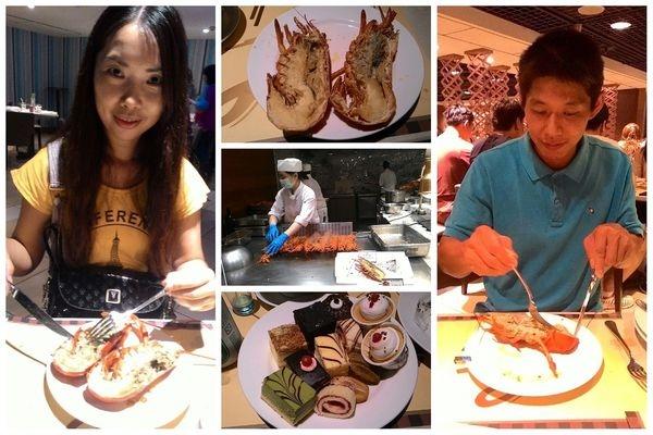 【美食❤饗宴】台南大億麗緻 龍蝦吃到飽