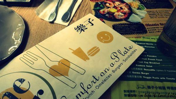 【食記】樂子theDiner(瑞安店)