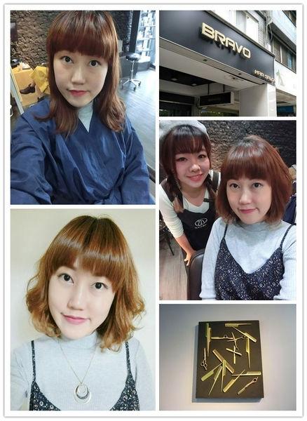 (髮廊推薦)士林Bravo Hair Salon設計師Min Min,打造我的法式慵懶捲髮~