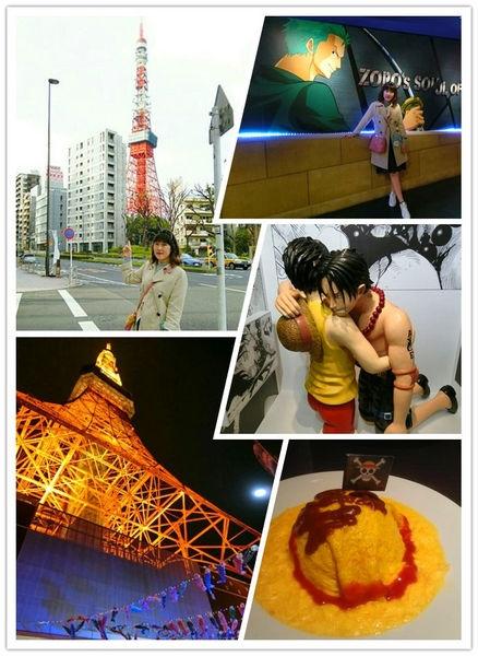 (東京遊記)東京鐵塔海賊王主題樂園&海賊王主題餐廳,兩個願望一次滿足XD