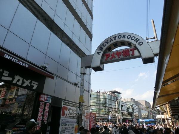 (日本上野阿美橫丁)體驗在地日本風味商店街,藥妝零食讓你買到手軟~