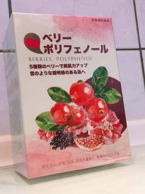 女人知己 ,  試用 , 雪之妍 , 久禾生物科技有限公司 , 日本 , 專利 , 莓果多酚 , 私密保養 , 維持菌叢生態 , 好氣色 , 蔓越莓 , 石榴 , 芙蓉花萼 , 接骨木莓 , 覆盆莓 , chialo ,