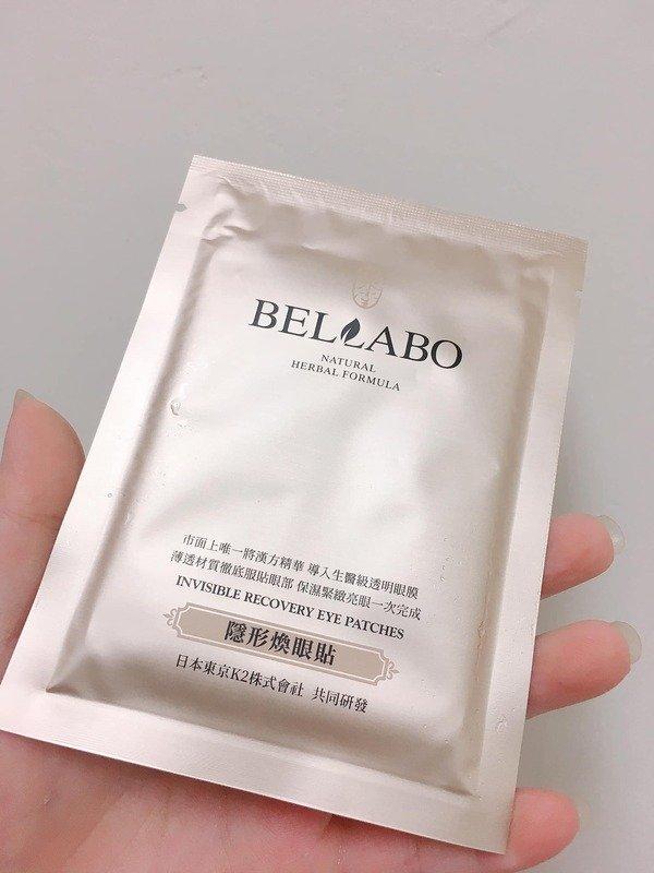 (眼膜)白水堂漢方乾式眼膜   BELLABO隱形煥眼貼