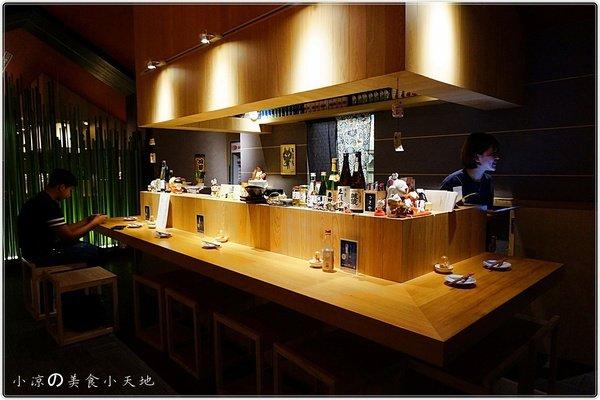 0046491c 8682 4d9b 9829 92558cefa0d4 - 有喜屋Ukiya日式煎餃居酒屋║公益路美食。傳統的日式居酒屋。竟然只賣煎餃?!