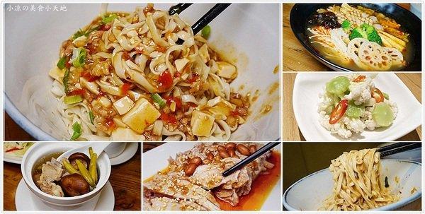 熱血採訪│加坐麵店,星空下溫馨風格空間,創新麻婆辣麵、雙醬麵、顛覆傳統的麵食新食感!