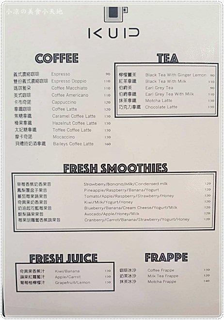 076705ad 18da 4a94 b7c6 852d5f836784 - KUP coffee&pancakes║不限時早午餐,免費網路、插頭,清新綠意令人心曠神怡的用餐環境