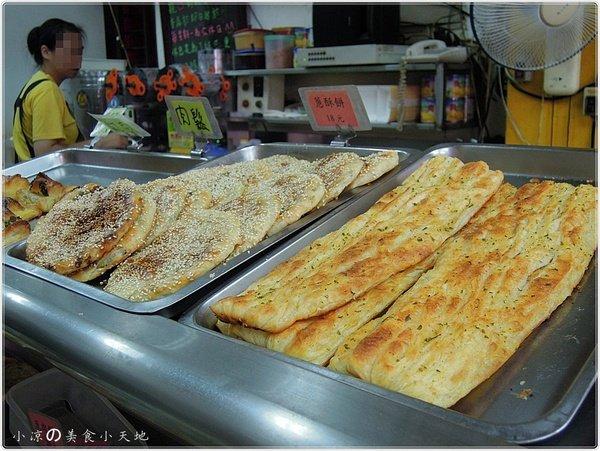 0eff5fd0 45e5 4e5a 85cc 4b2f606d9db0 - 巨人傳統早餐║加大版燒餅油條觸動你心?!傳統中的老滋味!