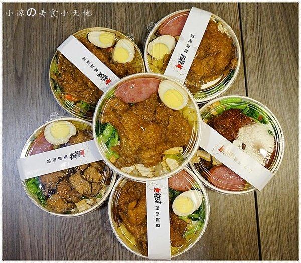0fa593d6 acc9 4241 b69c 6a32d1900530 - (熱血採訪)鐵味食堂║鐵路便當。香濃古早味飄香台中6家分店。傳統便當新創意,還有上海菜飯新選擇(已歇業)