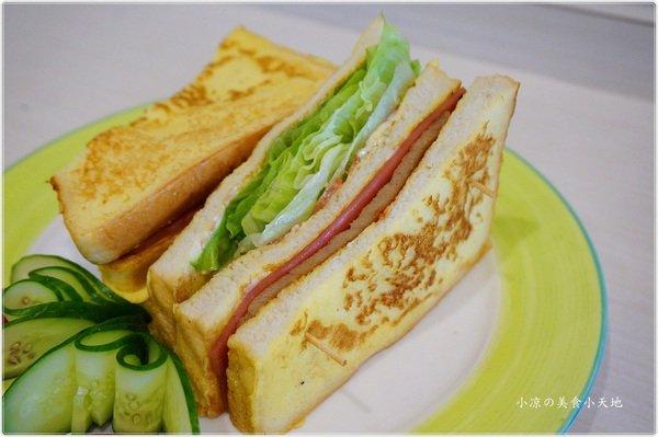 10d16b26 f6cf 4636 84f3 d3b8ddee7781 - (熱血採訪)森林早午餐║好評不斷的澎湃早午餐,平價又美味,活力套餐39元,可愛飛機套餐只要69元,只要銅板價!平日飯類套餐/便當59元,小資族的最