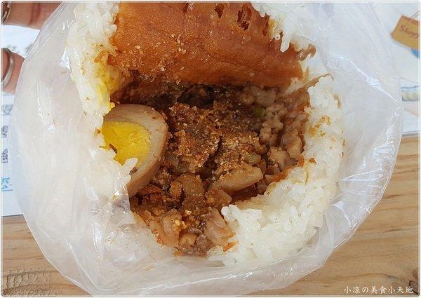 1509f839 76d9 4429 aada 99d7bca39271 - 花媽包飯糰│不只有多口味飯糰、還有吐司與蛋餅唷