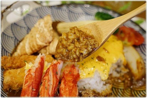 15c1518d 73e3 4e20 8be8 0559a6b2f6fb - 熱血採訪║崇德路美食,日式小清新,銷魂咖哩飯吃飯前先打卡!9種主菜+六種配菜創新吃法任意搭