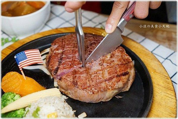 16a22694 69d9 4260 ac6d 61973a272b0c - 熱血採訪║老饕不能錯過高貴不貴的多汁牛排,戰斧牛排超浮誇,豪邁大口吃肉肉(飲料水果湯品無限續)