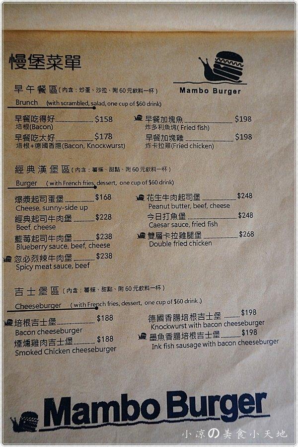 1c7b890a cf7d 41b0 9ccb 2740f7ff28ea - (熱血採訪)Mambo Burger慢堡(東海店+wifi)。北歐風格美式早午餐全天供應。東海大學美食
