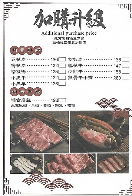 1d0e2a49 4dc9 43e5 a2b9 6972e75a4ed3 - 熱血採訪║小瀋陽酸菜白肉鍋,景泰藍炭燒鍋,生猛海鮮、真材實料好湯底,一個人也可以獨享