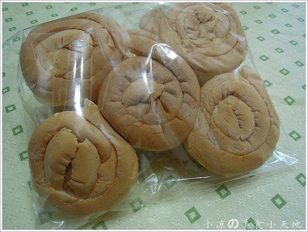 1d3f91e0 9eb2 4512 b134 122339022d91 - 食尚玩家推薦。大坑隱藏版美食鹹蛋糕(蛋奶素)─弄瓦手工餅乾