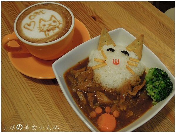 222da87d 3a66 4a6e 8f5b e40e5d895857 - 貓。旅行咖啡輕食館/立體貓咪拉花超療癒。貓飯更萌~
