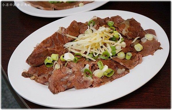 22a93774 6003 438d 82aa 3ff89d721e86 - 熱血採訪│台南阿財牛肉湯,限量現宰牛肉直輸,清甜牛肉湯晚來就吃不到囉