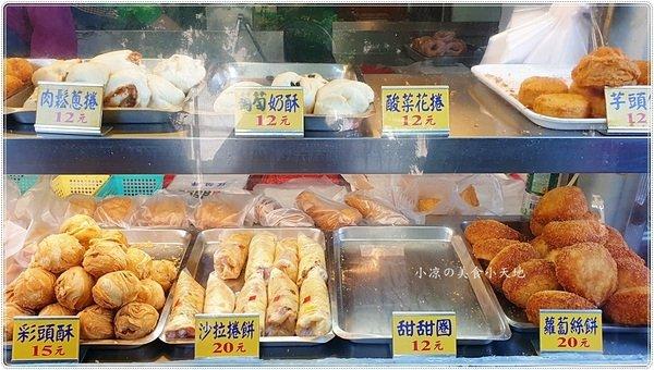 246a7433 e1da 45a5 baee 633b6f3ffe0d - 台中銅板美食║科博館水煎包,在地近一甲子的老店,甜甜圈、水煎包、芋頭酥、潛艇堡通通推薦~