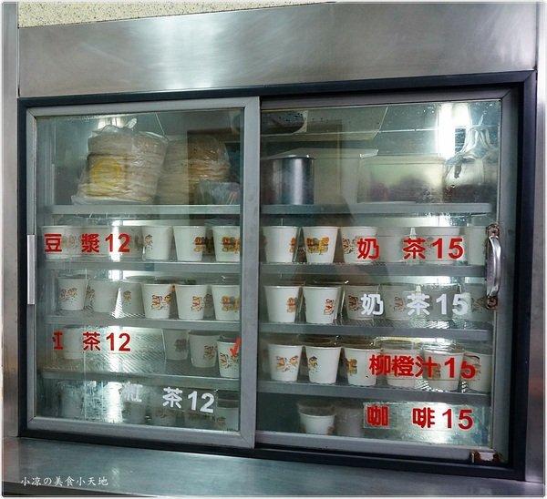 28cf702b 1963 44d0 93ce 346ff086dc97 - 早5頓早餐店║在地人推薦銅板美食,古早味手工蛋餅只要18元/水煎包內餡飽滿10元,上哪找啊~~
