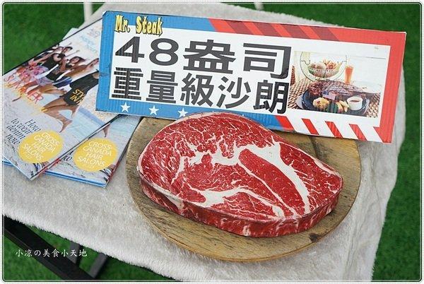 2cef27c0 54ff 41f7 93bf 6a44706f62eb - 熱血採訪║老饕不能錯過高貴不貴的多汁牛排,戰斧牛排超浮誇,豪邁大口吃肉肉(飲料水果湯品無限續)