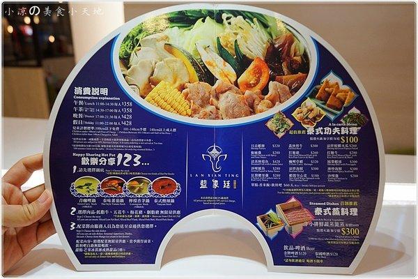 2f25112b 4f9c 4d1f a793 0d92b5c3f8d6 - 『台中。北區』藍象廷║泰式火鍋吃到飽。泰味泰鮮滿足大口吃肉的你~(中友百貨15F)