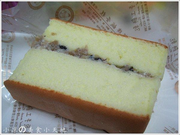 32700ee9 c8de 485f a8d8 caf89a1111e3 - 食尚玩家推薦。大坑隱藏版美食鹹蛋糕(蛋奶素)─弄瓦手工餅乾