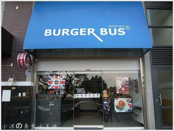 33c14ab9 31e7 4b7e 9dc8 e609aee7c749 - BURGER BUS漢堡巴士─英式傳統早餐,咖啡輕食/旱溪夜市旁