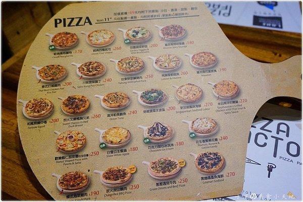 360f3a5c 2842 4fce bcbb d7cdefa56cf8 - (熱血採訪)Pizza Factory 披薩工廠║派大星披薩來也~美式工業風。PIZZA/燉飯/義大利麵任你選。