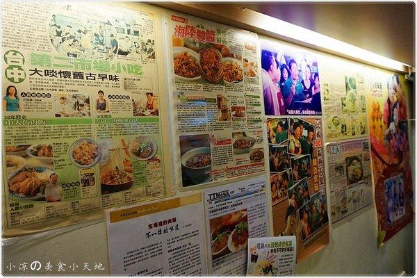 3915e444 6be1 42ef a7ee 179f7b81f2a3 - 嵐肉燥專賣店║隱藏在老市場內的限量丸子飯。 第二市場必吃排隊美食。