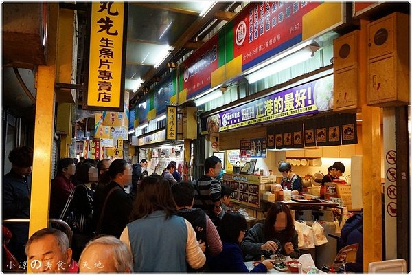 3992bbbc 7b72 4ef4 a6d4 1d14175cacc4 - 嵐肉燥專賣店║隱藏在老市場內的限量丸子飯。 第二市場必吃排隊美食。