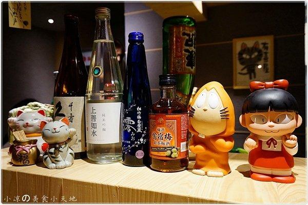 3a003758 9160 4253 bf5b 0a7ec796b4d6 - 有喜屋Ukiya日式煎餃居酒屋║公益路美食。傳統的日式居酒屋。竟然只賣煎餃?!