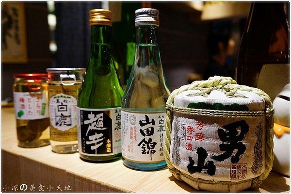 43cfb193 d648 4bea 9612 b572c0c57b32 - 有喜屋Ukiya日式煎餃居酒屋║公益路美食。傳統的日式居酒屋。竟然只賣煎餃?!