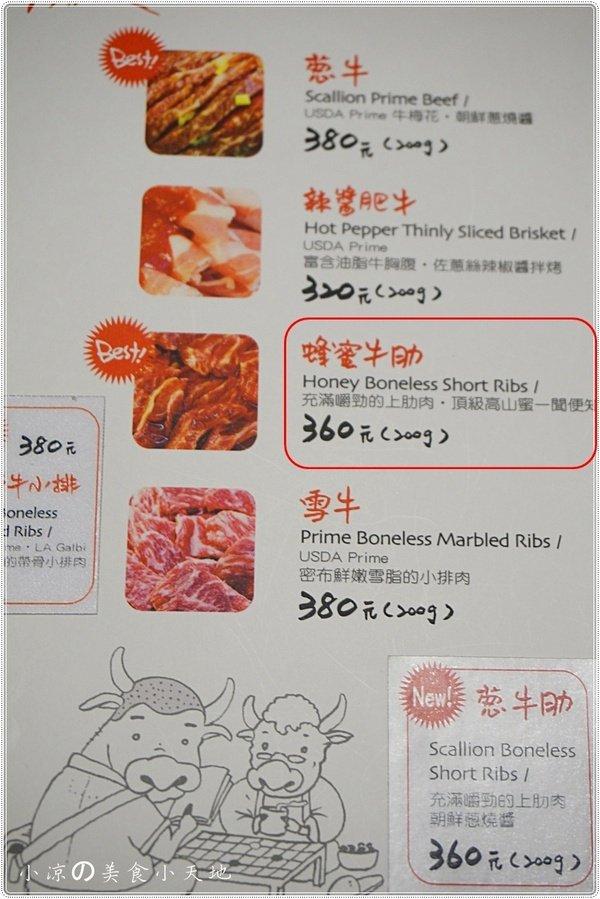 45f51136 f6bf 4ef2 936c 5cdcd297c78b - 全台首創站著吃烤肉,烤肉控必吃!汽油桶上烤肉不用在飛韓國囉。狂人肉舖食尚玩家推薦