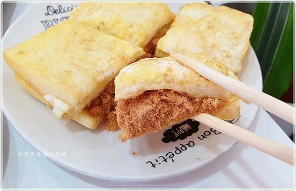 "464553f0 4cbf 4eeb 89c3 ce4c51efdffc - 台中早餐║轉角遇到""Mary Breakfast Cafe"",不用百元套餐口味選擇多、份量不少還附飲料超平價~~"