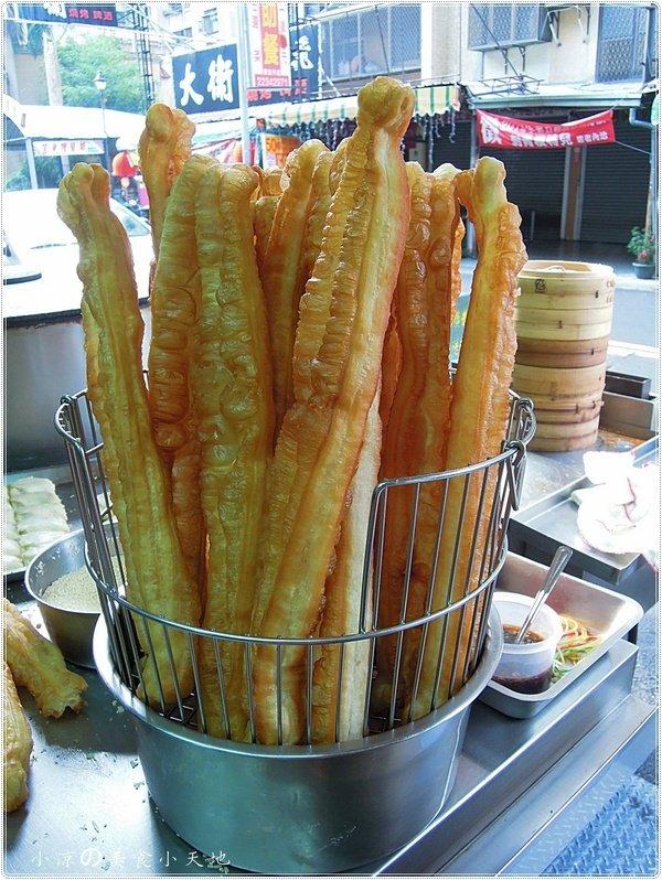 4af5afe1 dc1f 4cfd 82b8 97aea77543a4 - 巨人傳統早餐║加大版燒餅油條觸動你心?!傳統中的老滋味!