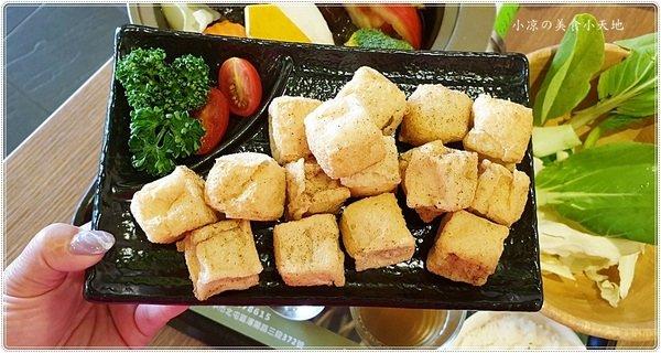 4debde86 002e 4732 b6f9 5319da6cad5f - 維根蔬食,無國界料理、火鍋、簡餐、小點樣樣有,還有小孩專屬兒童餐唷~