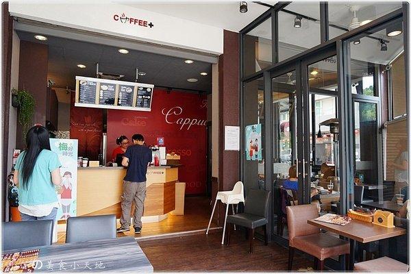4f6a7f0f 8236 4f85 b624 4d8e5cd7b78c - COFFEE+咖啡家║ 全天候早午餐。平價豐盛又美味,元氣滿滿一整天(已歇業)