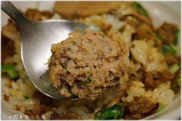 519228cd cf94 4e8f 94e8 cd5bd0b0f515 - 嵐肉燥專賣店║隱藏在老市場內的限量丸子飯。 第二市場必吃排隊美食。