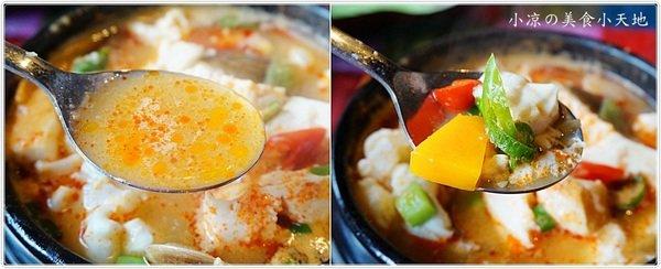 534e6423 2a23 414f b839 ea28fed269fc - 태양 太陽韓國料理║新開幕韓式料理,炸雞/辣炒年糕/銅板烤肉平價呈現