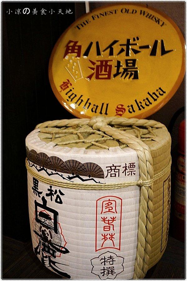 54c158ca 2b0f 4a32 ab38 8ce7e6a90260 - 有喜屋Ukiya日式煎餃居酒屋║公益路美食。傳統的日式居酒屋。竟然只賣煎餃?!