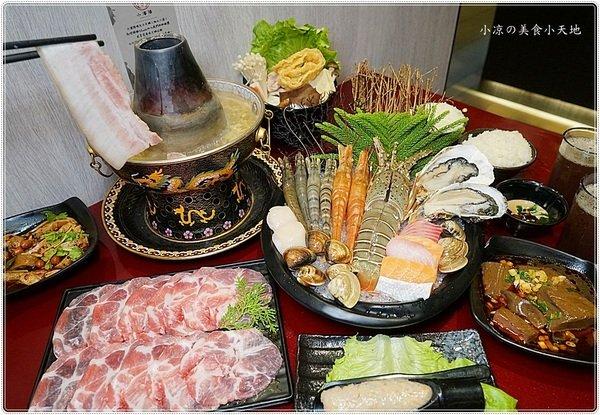 5ad7d03c c2fd 49f7 9eaf a98aa9060023 - 熱血採訪║小瀋陽酸菜白肉鍋,景泰藍炭燒鍋,生猛海鮮、真材實料好湯底,一個人也可以獨享