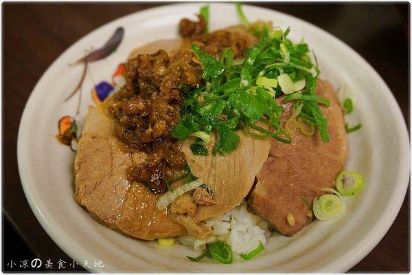 649f24d1 1498 4f9a bd75 20cee8fbdf0b - 嵐肉燥專賣店║隱藏在老市場內的限量丸子飯。 第二市場必吃排隊美食。