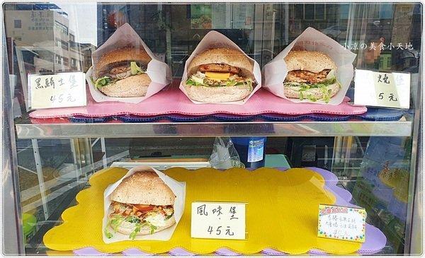65c8cf46 7eb3 439d 9371 5c07d8d8d359 - 膳食素蔬食早餐║台中素食早餐,漢堡、抓餅、御飯糰、餡餅通通只要銅板價!!